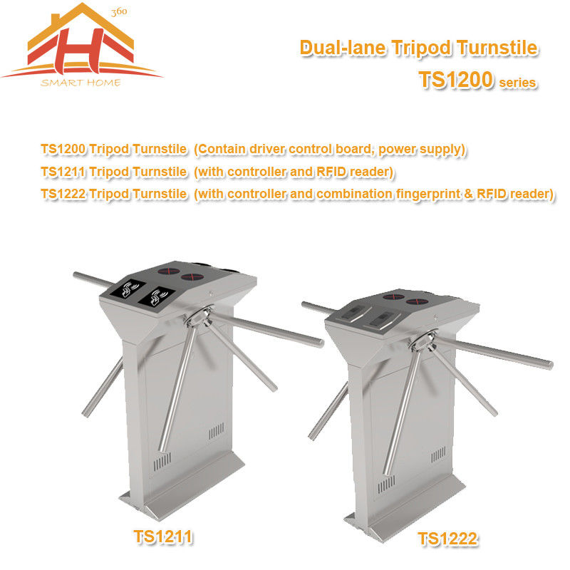 Dual Lane Drop Arm Tripod Style Access Control Turnstile