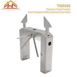 Face And Fingerprint Fixed Arm Bridge Half Height Turnstile Access Control System